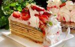 Слоеный торт с сыром и клубникой