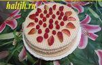 Вафельный торт из готовых коржей с клубникой