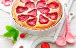 Итальянский пирог с клубникой
