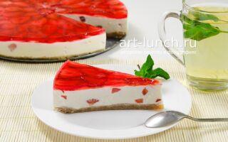 Торт с клубникой рецепт без выпечки из печенья