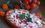 Клубничная пицца