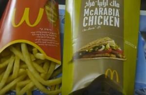 Арабский куриный бутерброд в Макдональдсе