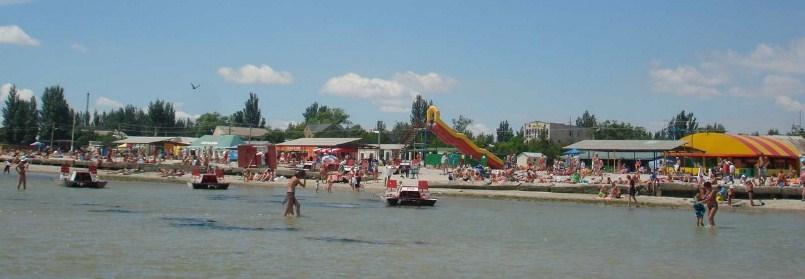 Пляж Геническа